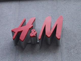 Vitrine : H&M