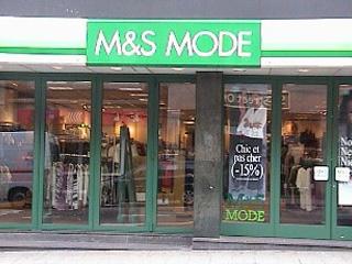 Vitrine : MS MODE